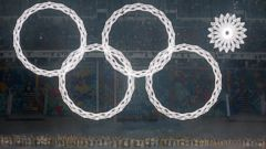 RU Technology. Four Rings and a Snowflake new Olympic symbol.