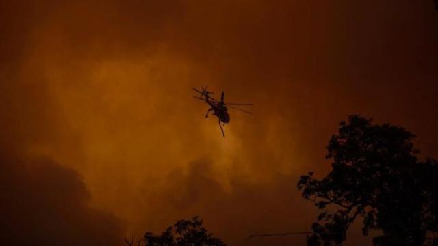 Bushfire emergency warnings issued in WA http://www.theaustralian.com.au/video/id-dheDgzMDE6F-GIfD8yenQ-pKBKw2X4Qj/Bushfire-emergency-warnings-issued-in-WA