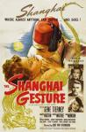 the_shanghai_gesture_orig_us_poster